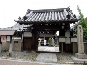 大津別院(1)