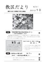 201210-291.pdf