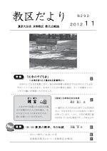 201211-292.pdf