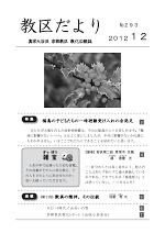 201212-293.pdf
