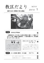 201301-294.pdf
