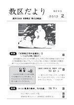 201302-295.pdf