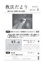 201305-298.pdf