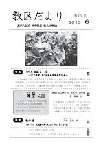 201306-299.pdf