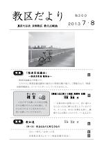 201307-300.pdf