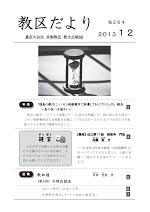 201312-304.pdf