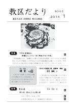 201401-305.pdf