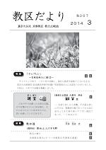2014年03月号.pdf