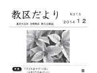 2014-315.pdf