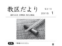 2015-316.pdf