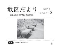 2015-317.pdf
