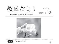 2015-318.pdf