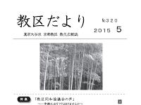 2015-320.pdf