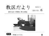 2015-321.pdf