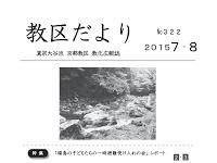 2015-322.pdf